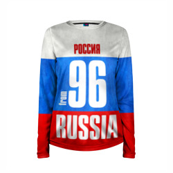 Russia (from 96)