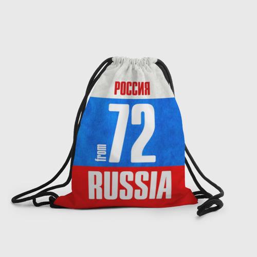 Рюкзак-мешок 3D Russia (from 72) Фото 01