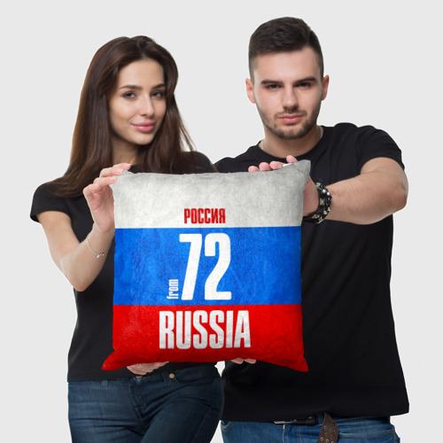 Подушка 3D  Фото 05, Russia (from 72)