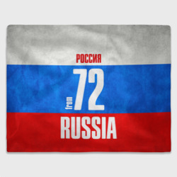 Russia (from 72)