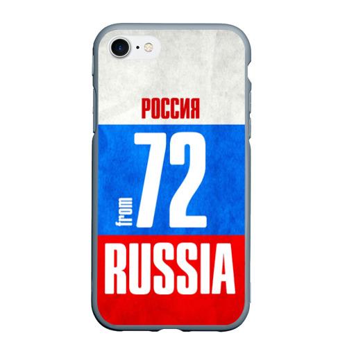 Чехол для iPhone 7/8 матовый Russia (from 72) Фото 01