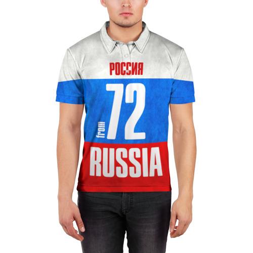 Мужская рубашка поло 3D  Фото 03, Russia (from 72)