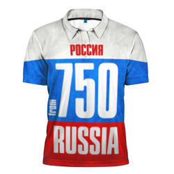 Russia (from 750)