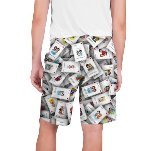 """Мужские шорты 3D  Фото 02, Вкладышы \""""Любовь это...\"""""""