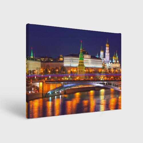 Холст прямоугольный  Фото 01, Москва (Кремль)