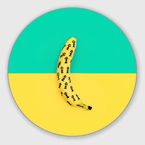 Банан 5