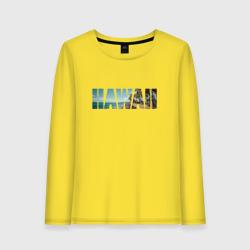 HAWAII 8