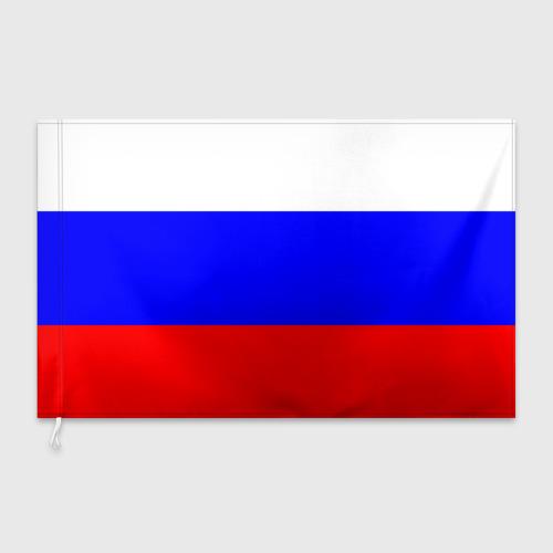 Флаг 3D Россия Фото 01