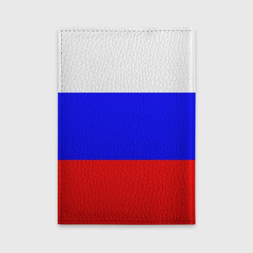 Обложка для автодокументов Россия Фото 01