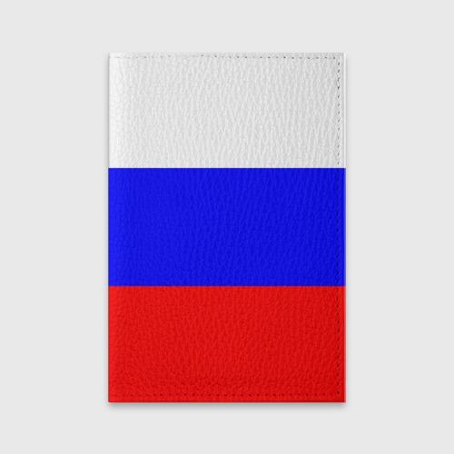 Обложка для паспорта матовая кожа Россия Фото 01