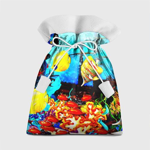 Подарочный 3D мешок Подводный мир