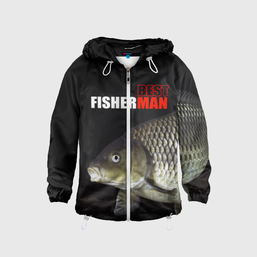 Лучший рыбак