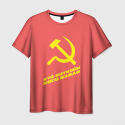 kuy_yellow-red_2