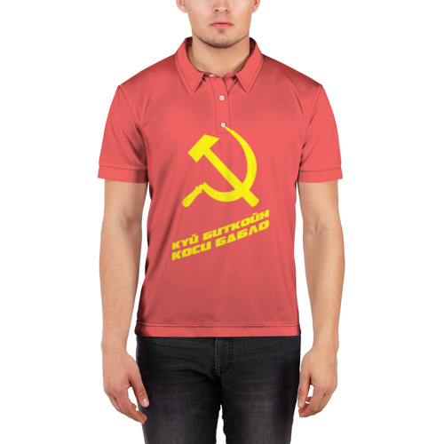 Мужская рубашка поло 3D  Фото 03, kuy_yellow-red_2