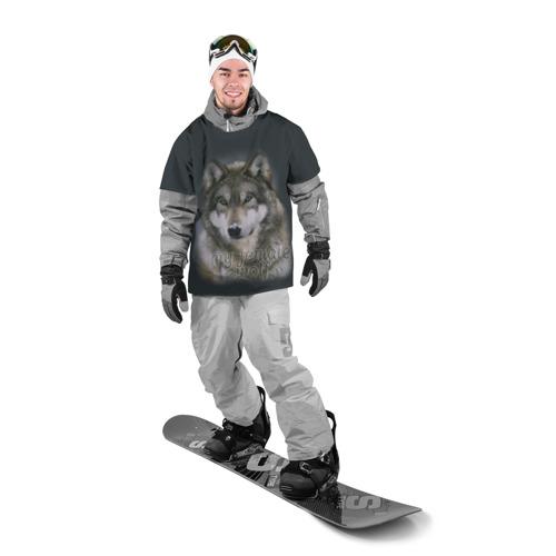 Накидка на куртку 3D  Фото 03, Моя волчица