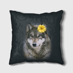 Мой волк
