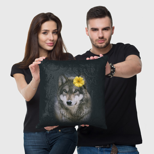 Подушка 3D  Фото 03, Мой волк