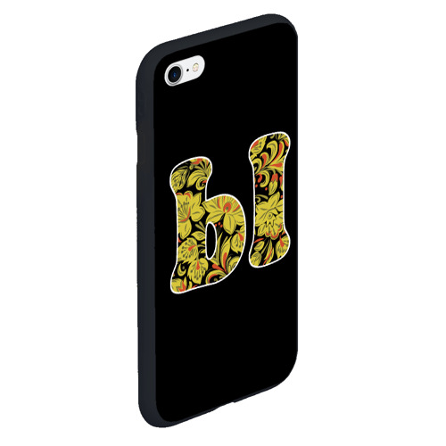 Чехол для iPhone 6Plus/6S Plus матовый Мы Фото 01