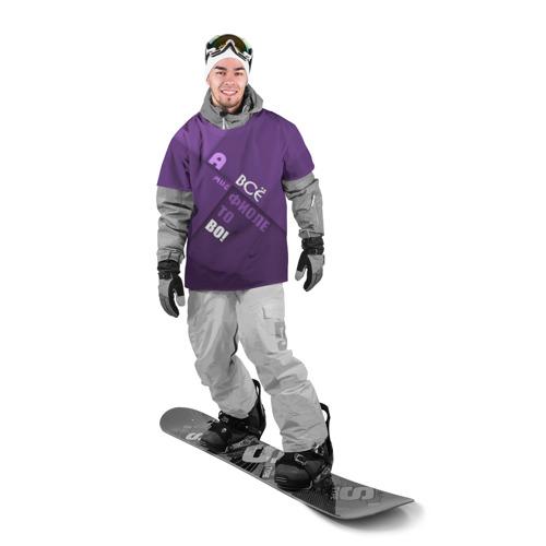 Накидка на куртку 3D  Фото 03, Мне фиолетово!