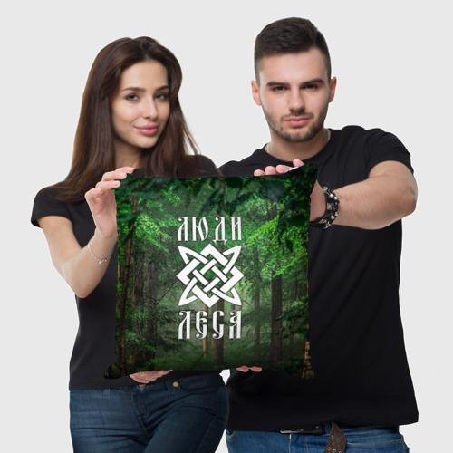 Подушка 3D  Фото 05, Люди леса