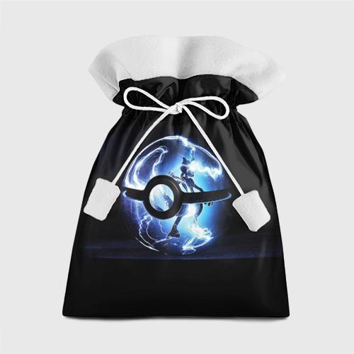 Подарочный 3D мешок Покеболл