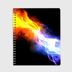 Brisk Fire