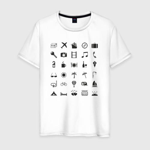 Мужская футболка хлопок Планы на отпуск