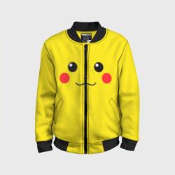 Happy Pikachu