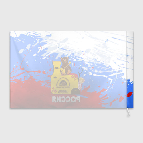 Флаг 3D  Фото 02, Россия. Медведь. Балалайка