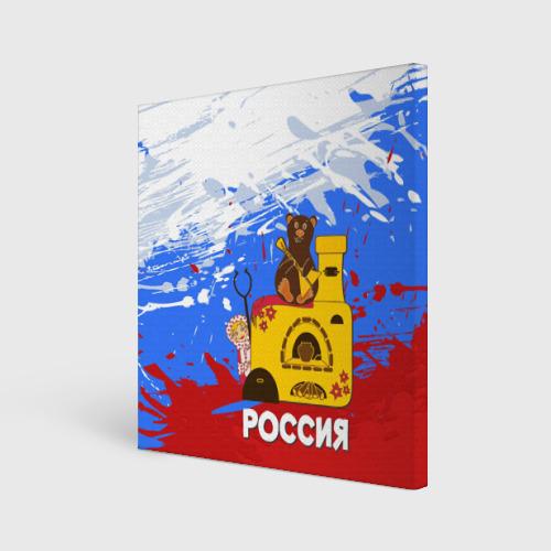 Россия. Медведь. Балалайка