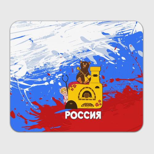 Коврик для мышки прямоугольный Россия. Медведь. Балалайка Фото 01