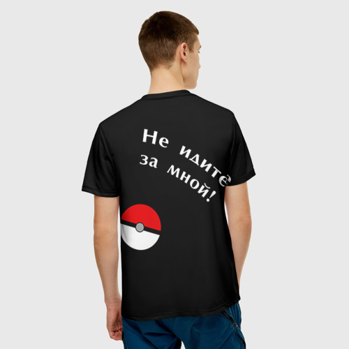 Мужская футболка 3D  Фото 02, Я не ловлю покемонов