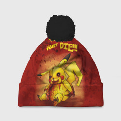 Pikachu must die!
