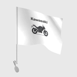 Kawasaky
