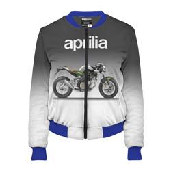 Aprilia 750CR