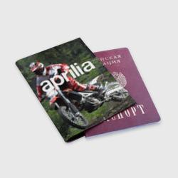 Aprilia RXV480