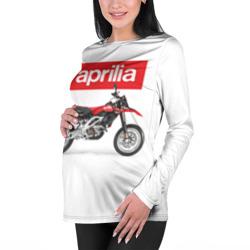 Aprilia SXV550