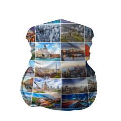 Знатный турист