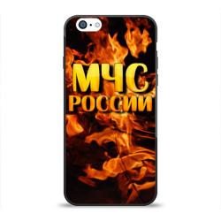 МЧС России 2