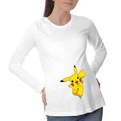 Pikachu Smile