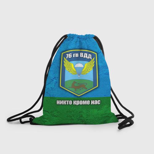 Рюкзак-мешок 3D  Фото 01, 76 гв. ВДД