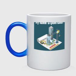 Лучший строитель_2
