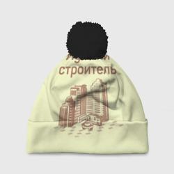 Лучший строитель 1