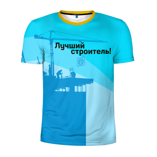 Мужская футболка 3D спортивная Лучший строитель 2