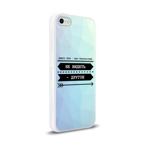 Чехол для Apple iPhone 5/5S силиконовый глянцевый  Фото 02, Видеть тебя - одно удовольтвие