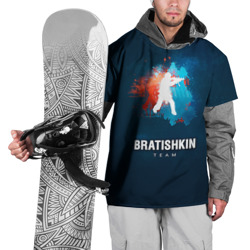 Bratishkin 5
