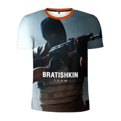 Bratishkin 4
