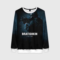 Bratishkin 3