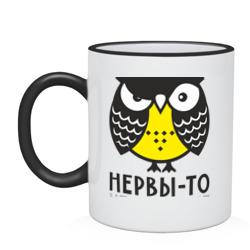 Сова. Нервы-то не стальные! - интернет магазин Futbolkaa.ru