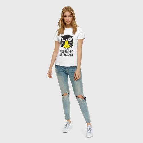 Женская футболка хлопок Сова. Нервы-то не стальные! Фото 01